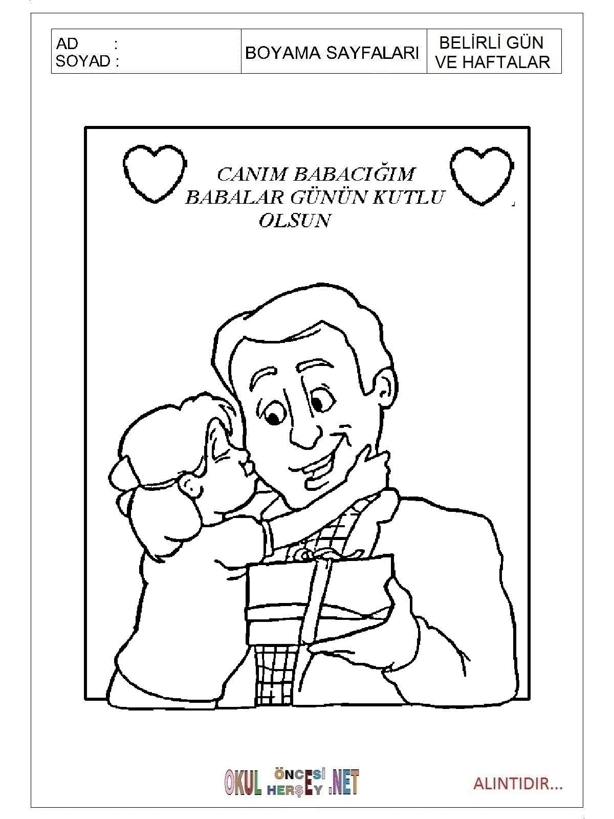Открытка для папы распечатать на день рождения 511